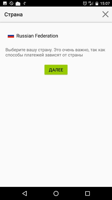 Как на Android включить glonass