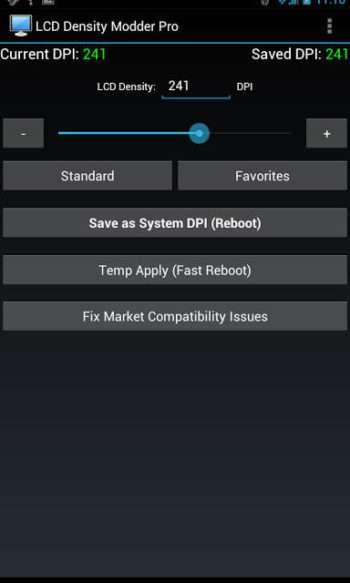 Как изменить разрешение экрана на Андроид