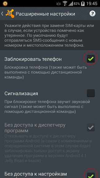 Как можно удалить ауаунт с пропавшего телефона