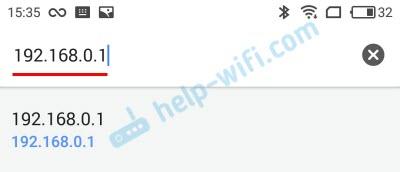 Как найти пароль от вайфая на Андроиде
