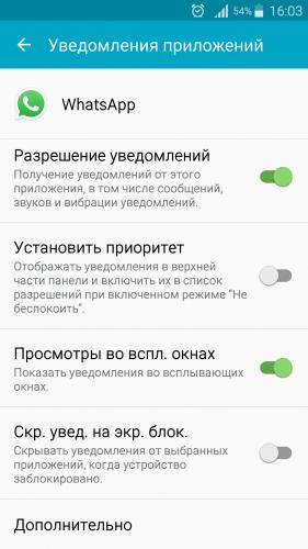 Как найти пункт для разработчиков на Андроид 10
