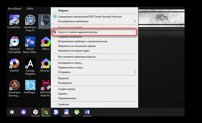 Как обновить версию Андроида в NOX