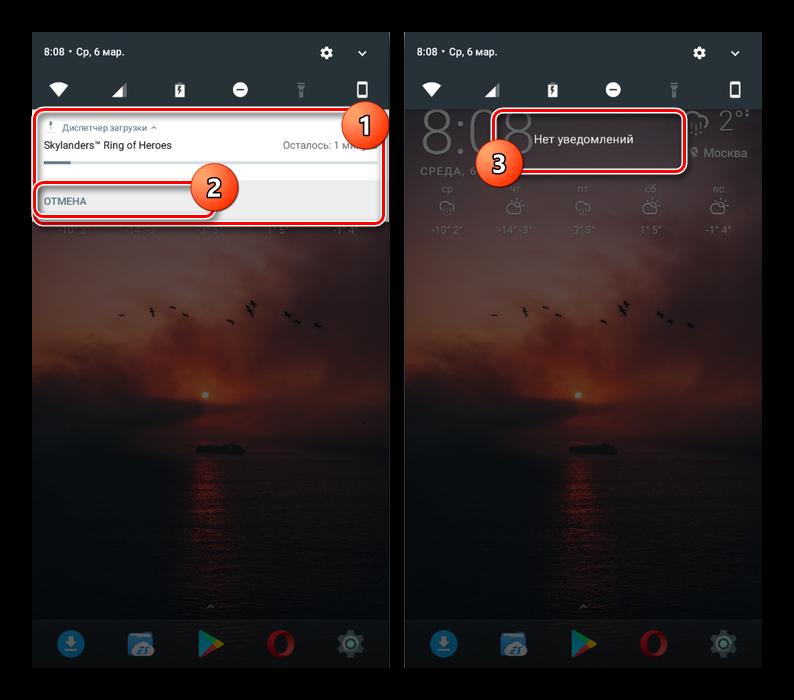 Как остановить загрузку фото на Андроиде