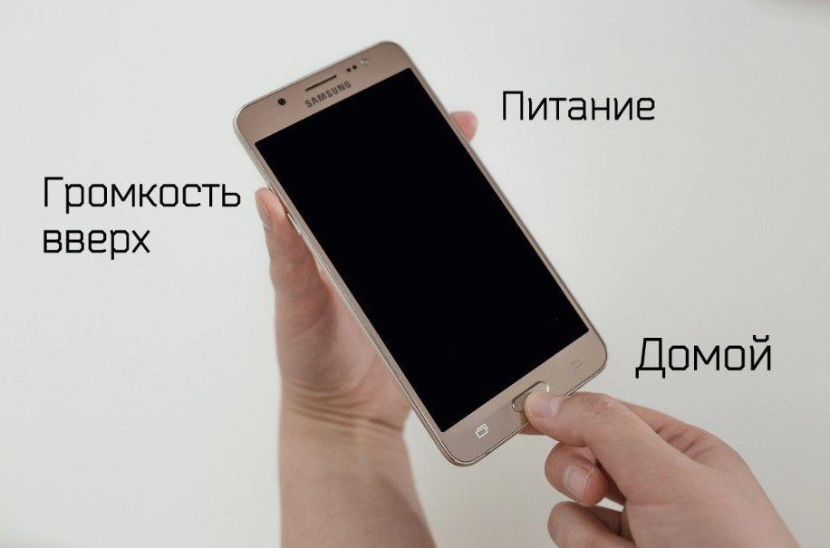 Как откатить обновление Android