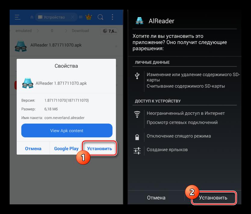 Как откатить обновление Android studio
