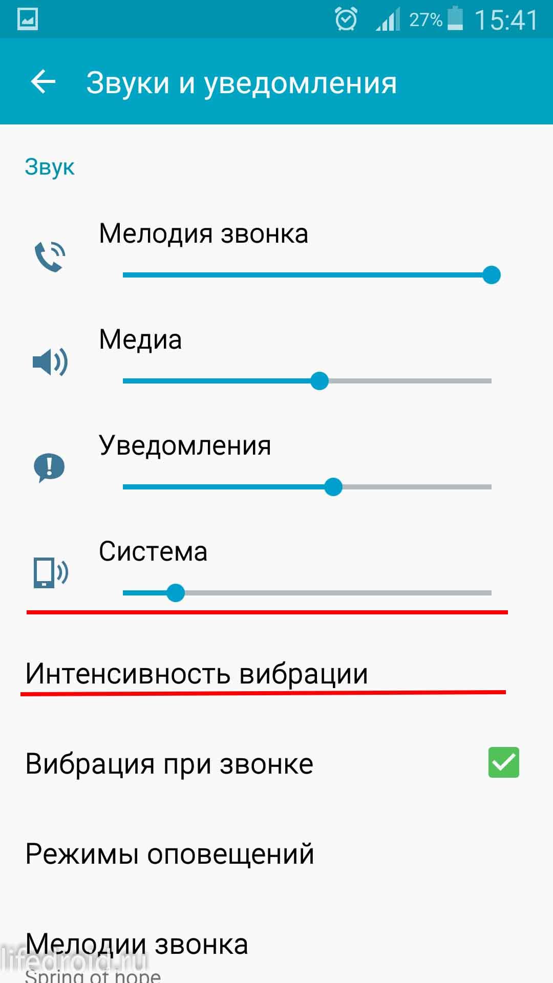 Как отключить звук клавиатуры на Андроиде