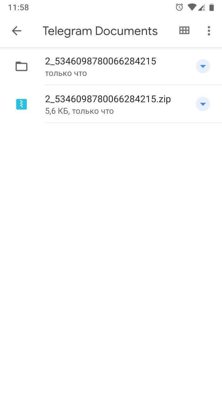 Как открыть файл на Андроиде
