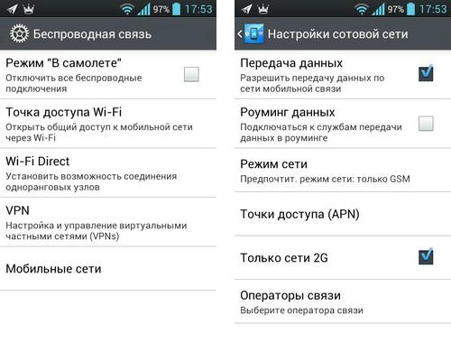 Как открыть ММС на Андроиде