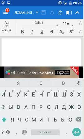 Как открыть txt файл на Андроиде xlsx
