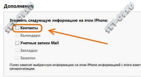 Как очистить сим карту от СМС на Андроид