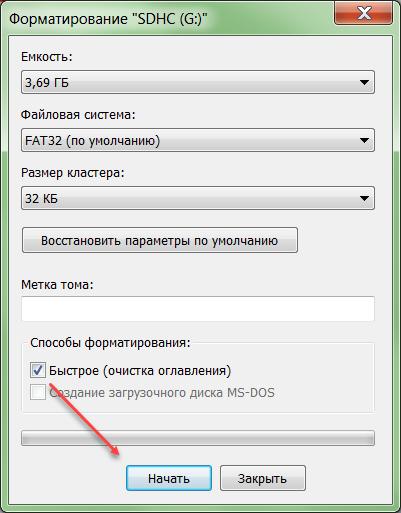 Как отформатировать флешку в fat32 на Андроиде