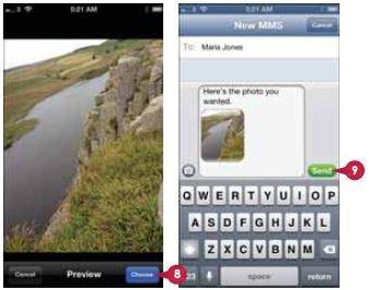 Как отправить MMS с Андроида