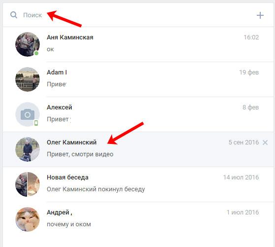 Как переслать сообщение на Андроиде другому