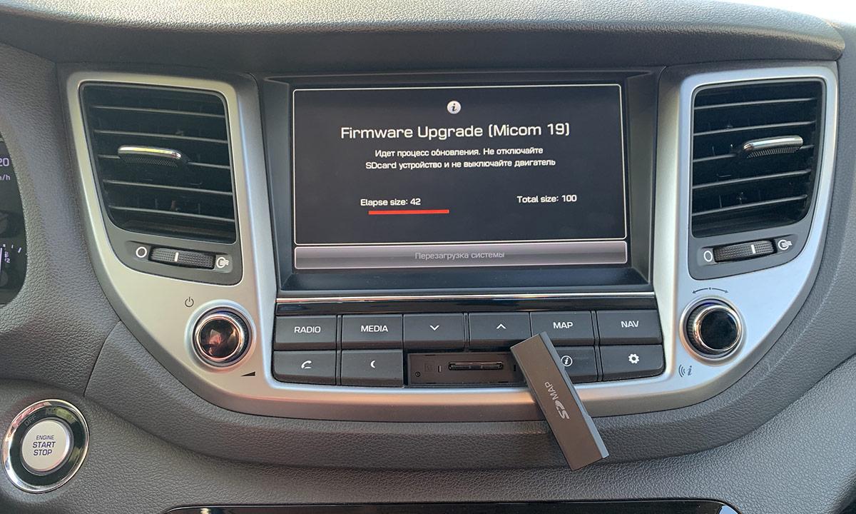 Как переустановить Андроид в машине