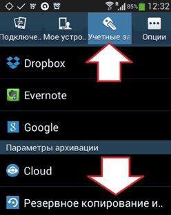 Как переустановить систему на Андроиде