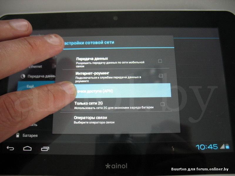 Как подключить модем мегафон к планшету Андроид