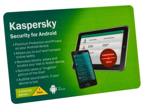 Как полностью удалить navitel с Android
