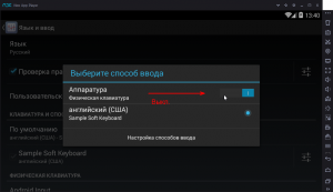 Как поменять версию Андроида в Ноксе