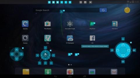 Как поменять версию Андроид в NOX