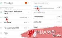 Как найти пароль от вайфая на телефоне Андроид Хонор