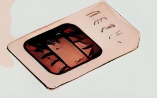 Как почистить память сим-карты на Андроиде