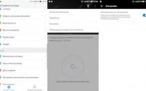 Как отключить автоматическое обновление Android 10
