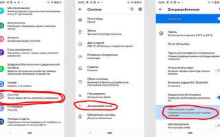 Как закрыть фоновые приложения на Андроиде