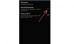 Как переустановить Андроид на телефоне Samsung