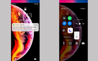 Как сделать из Андроида Айфон
