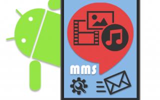 Как отправить MMS с Андроида mts