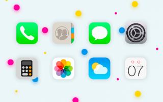 Как сделать систрему iOS