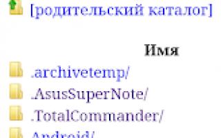 Как открыть файл html на Андроиде