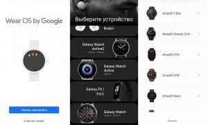 Как подключить Samsung Watch к Андроид