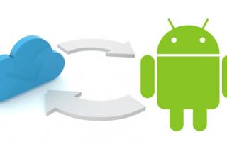 Как настроить облачное хранилище на Андроид