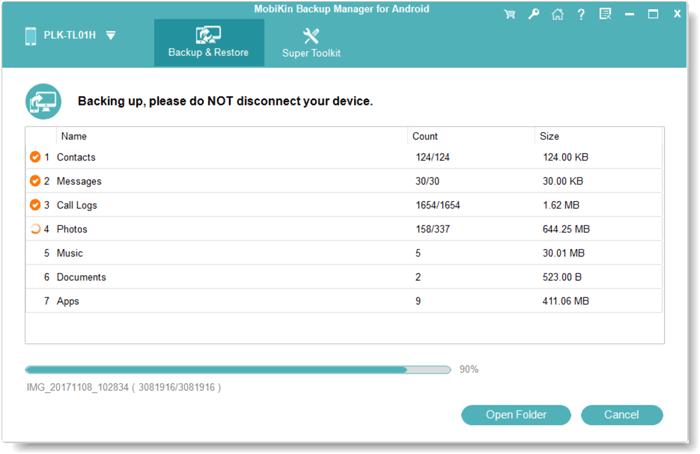 Как перенести СМС сообщения с Android на компьютер?